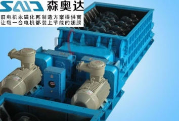 各类破碎机专用电机制造及再制造