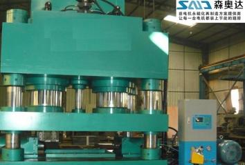 各类油压机专用电动机制造及再制造